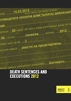 Death sentences and executions 2012